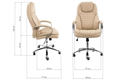 Офисное кресло для персонала и руководителя Компьютерное Herd темно-бежевое 69*69*136 Хромированный металл /Бежевый