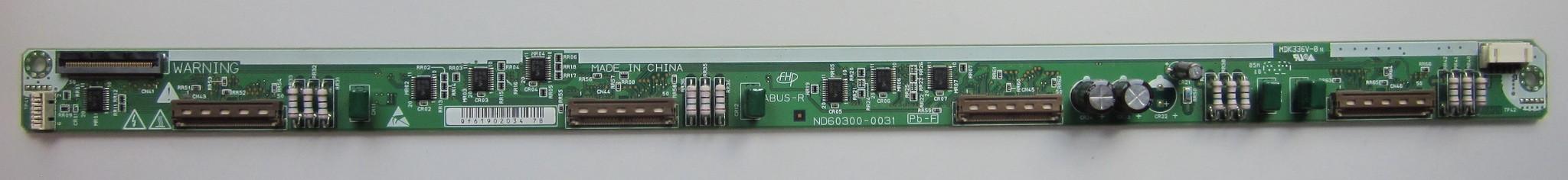 ND60300-0031