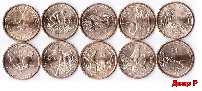 Набор Сакагавея из 10 монет 1$ 2000-2017 (Двор P)