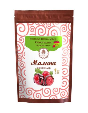 Малина в шоколадной глазури / 80 г