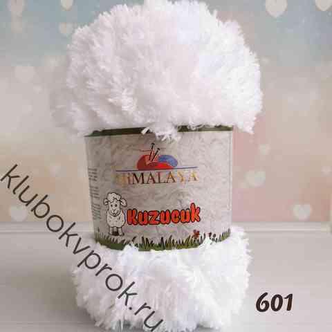 HIMALAYA KUZUCUK 75601, Белый