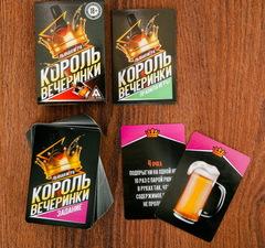 Игра алкогольная «Король вечеринки», фото 3