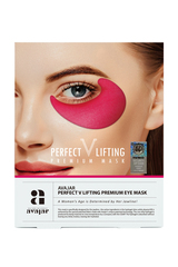 Лифтинговые патчи для глаз 1 упаковка ( 2 пары) Perfect V lifting premium eye mask, AVAJAR