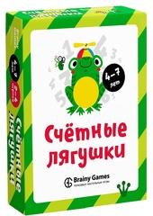 Счётные лягушки. Brainy Games