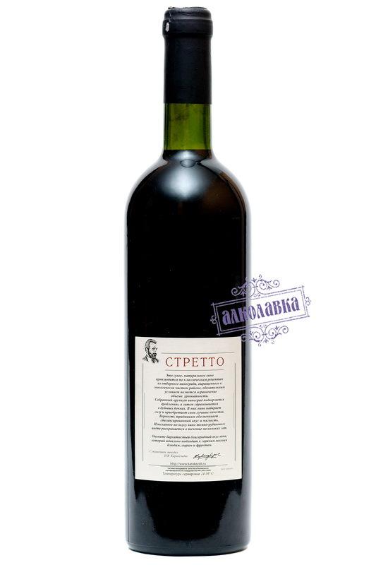 Вино СТРЕТТО Мерло 2005 г.