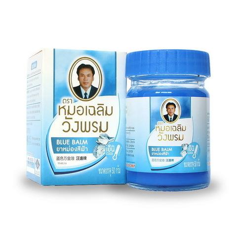 Синий бальзам WANGPROM HERB Blue Balm, 50 гр