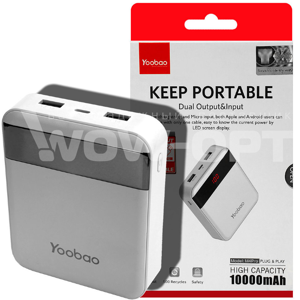 Power Bank Yoobao  M4 Pro 10000mAh оптом