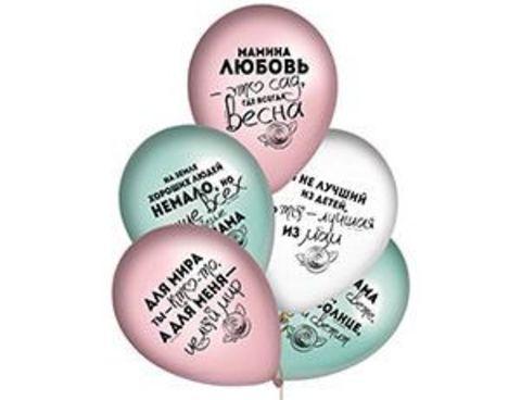 Набор шаров для мамы