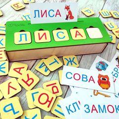 Набор Простые слова ToySib 04012