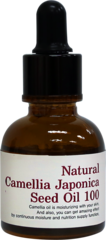 SKINEYE NATURAL CAMELLIA JAPONICA SEED OIL/SKINEYE NATURAL CAMELLIA МАСЛО КАМЕЛИИ ЯПОНСКОЙ