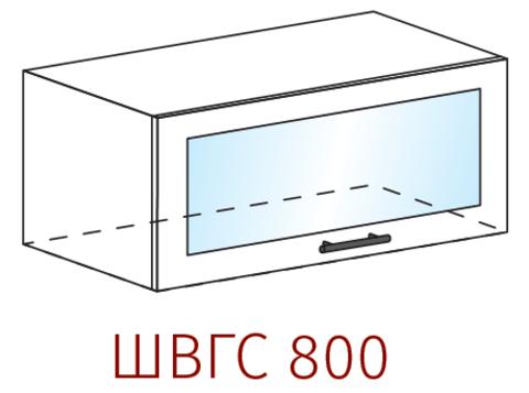 Шкаф горизонтальный со стеклом