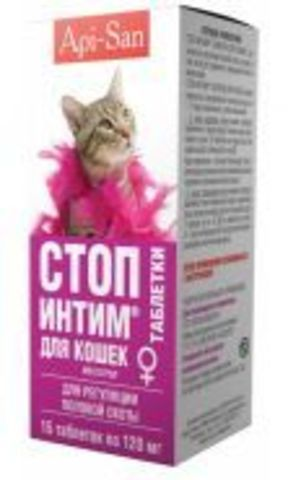 Api-San Stop-intim tablets for cats 15 tables of 120 mg