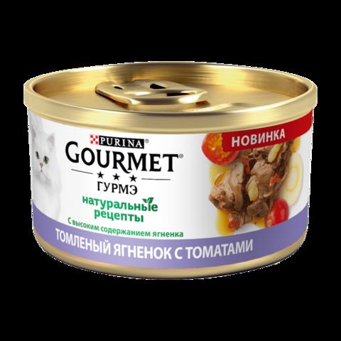 Gourmet Натуральные Рецепты Консервы для кошек с ягненком и томатом (Банка)