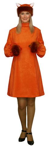 Карнавальный костюм Лисица