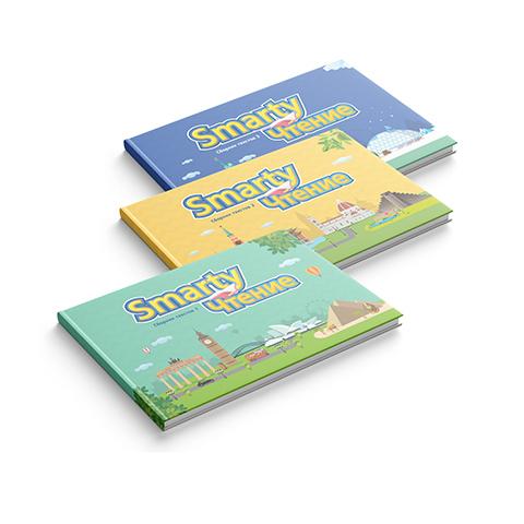 Комплект учебников СмартиЧтение