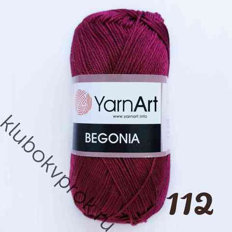 YARNART BEGONIA 112, Бордовый
