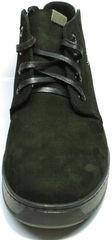 Зимняя обувь натуральный мех мужская Ikoc 1617-1 WBN.