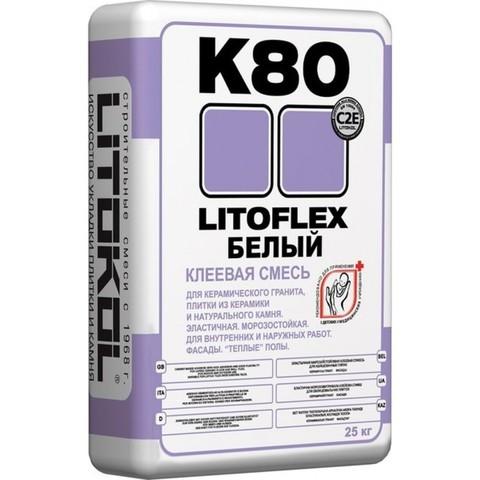 Клеевая смесь LITOKOL К80 для керамогранита 25 кг