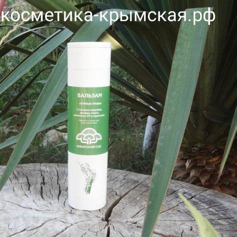 Бальзам для волос «Горные травы» 250 мл™Никитский Сад