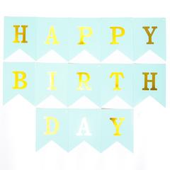 Гирлянда Флажки, Happy Birthday, Мятный, Металлик, 20*210 см, 1 шт.