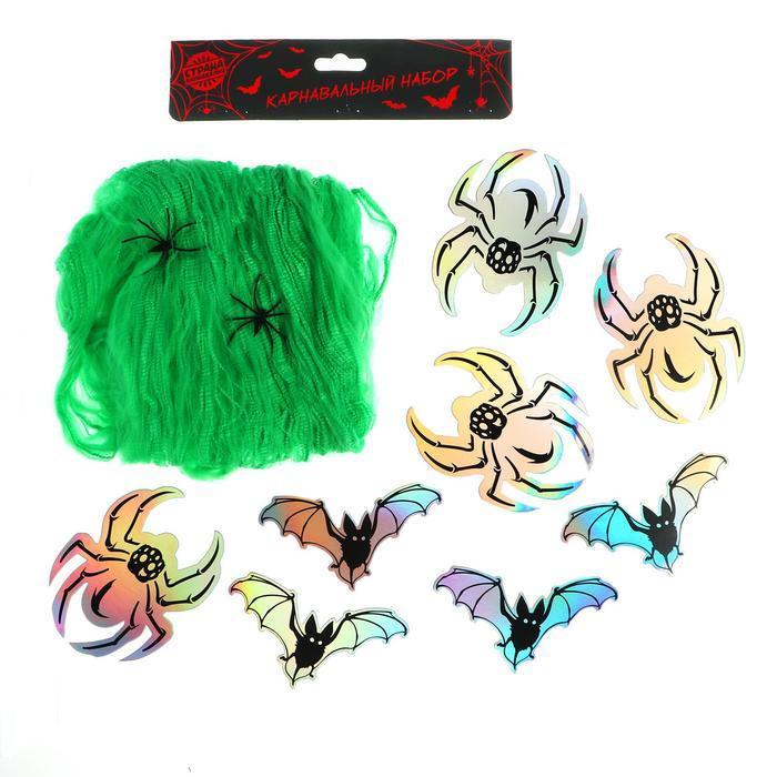 Карнавальный набор «Пауки», паутина, декор