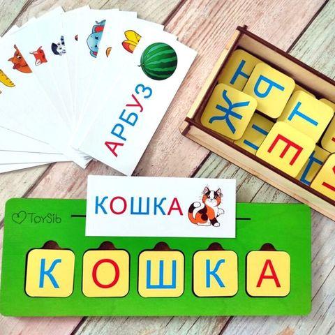 Развивающая игра Простые слова ToySib 04012