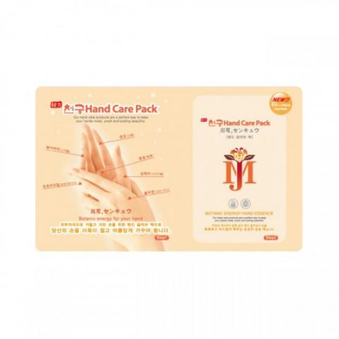 Маска для рук с гиалуроновой кислотой MIJIN HAND CARE PACK 20гр