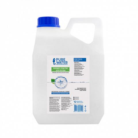 Средство для посуды Pure Water гипоаллергенное 4 л