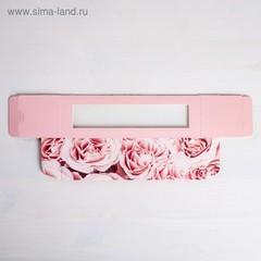 Коробка складная Love 18 х 5,5 х 5,5 см.