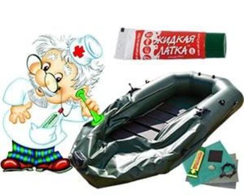 Клей для ремонту човнів гідрокостюмів, матраців з ПВХ