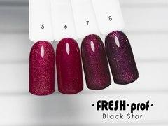 Гель лак Fresh Prof Black Star 10мл №08