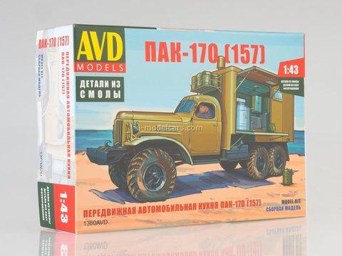 Model Kit Mobile car kitchen PAK-170 (157) ZIL-157 with interior 1:43 AVD Models