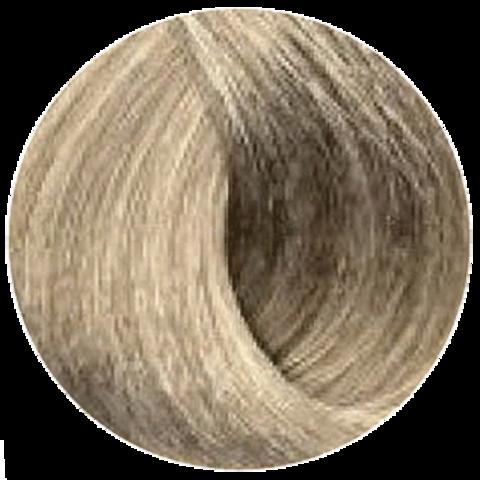 Goldwell Colorance 10BS (серебристо-бежевый блондин) - тонирующая крем-краска
