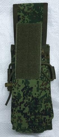Подсумок «АК-1 БАРС» Пиксель