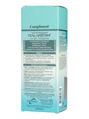 Compliment 5D Подтягивающий гель-лифтинг для похудения с крио-эффектом