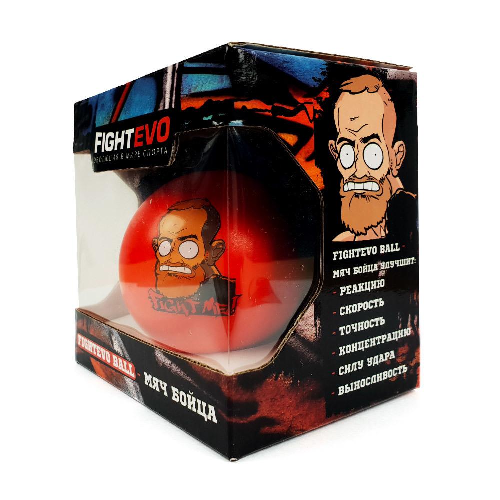 Снаряды Тренажер мяч для отработки ударов FightEvo 1.jpg