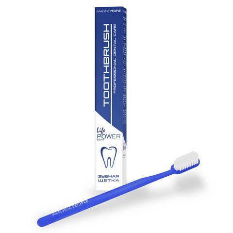 Life power: toothbrush. ЗУБНАЯ ЩЁТКА
