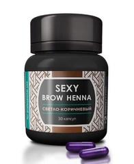 Хна SEXY BROW HENNA 30 капсул