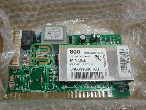 Модуль для стиральной машины Ардо - 546041600 minisel 651017613