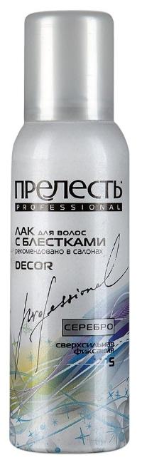 Лак для волос с блестками (Серебро) 125 мл. (Прелесть Professional)