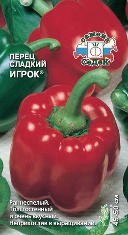 Семена Перец сладкий Игрок