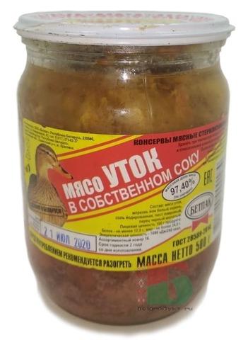 Белорусская тушенка мясо уток в собственном соку 500г. Бетпак - купить с доставкой на дом по Москве и всей России