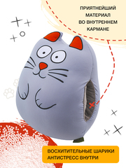Муфта-подушка антистресс Gekoko «Кот серый» 3