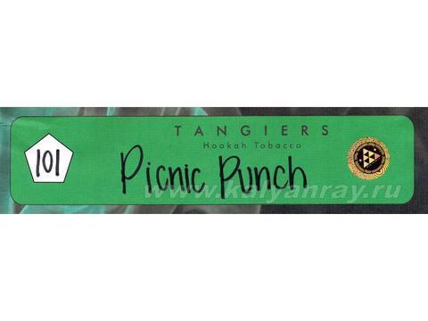 Tangiers Birquq Picnic Punch
