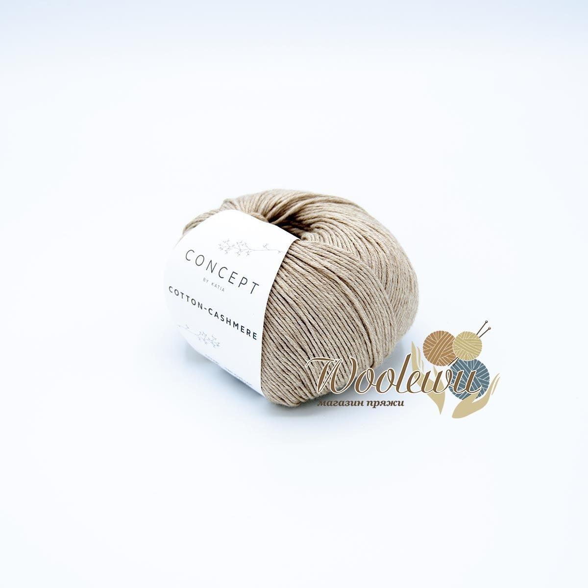 Katia Concept Cotton Cashmere - 55