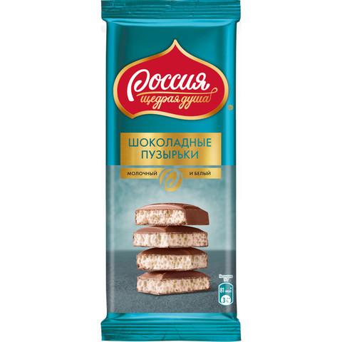Шоколад Россия щедрая душа молочный пористый 75г