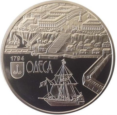 """5 гривен """"220 лет Одессе""""  2014 год"""
