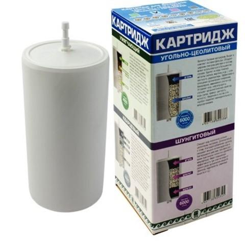 Картридж для фильтров АРГО-К и АРГО-МК угольно-цеолитовый