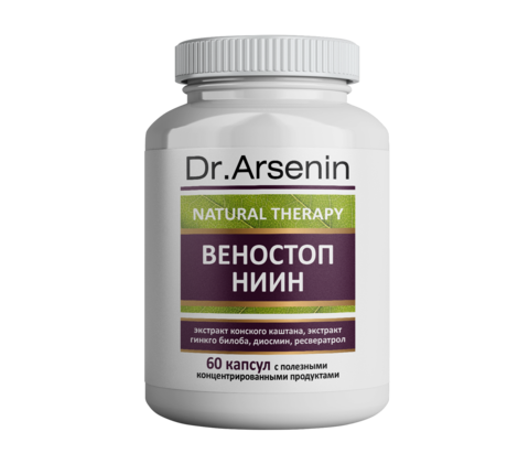 Концентрированный пищевой продукт Natural therapy ВЕНОСТОП  НИИН Dr. Arsenin 60 капсул НИИ Натуротерапии