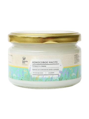 Beauty 365, Масло кокосовое 100% холодного отжима, 200мл